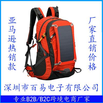 深圳百易太阳能户外运动包供应厂家直销