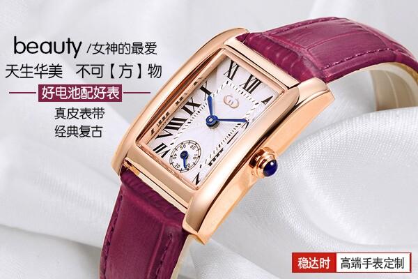 广东手表定制 厂 供应不锈钢女士休闲手表