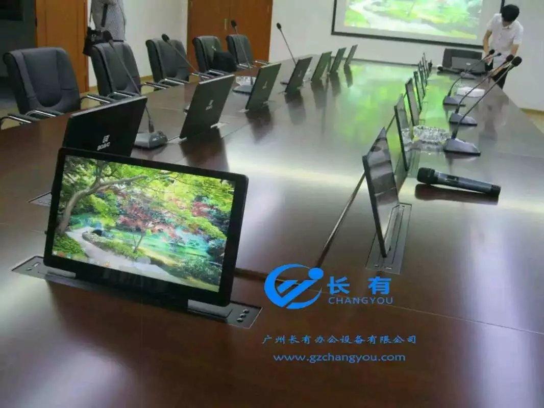四川无纸化智能会议系统15.6寸超薄升降器