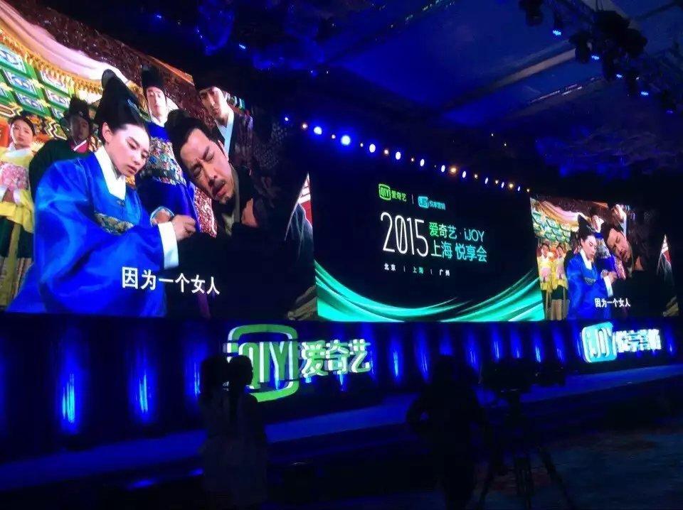 上海LED显示屏租赁供应哪家比较好