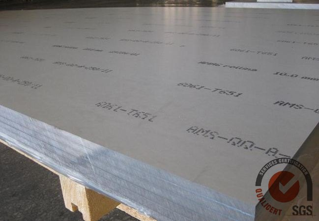 河南6063t651铝板