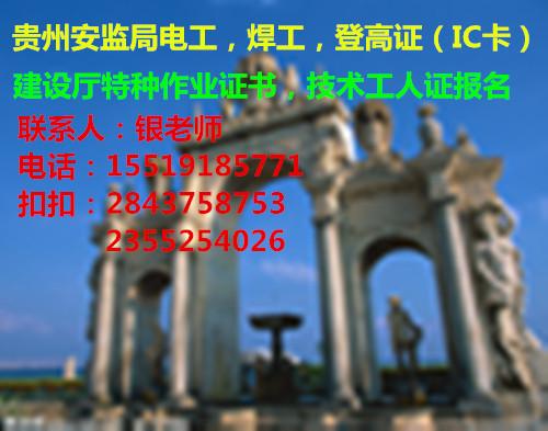 贵州省造价预算定额清单计价计量学习 施工测量现场案例实操培训