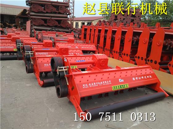 赵县联行秸秆粉碎还田机15075110313全型号低价格