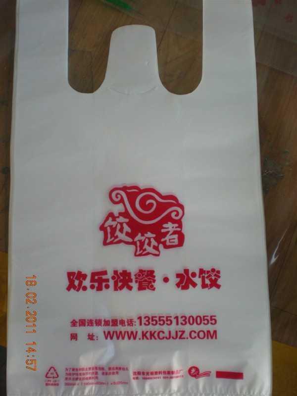 徐州塑料袋浅谈别把食品塑料袋只当食品塑料袋用(一)