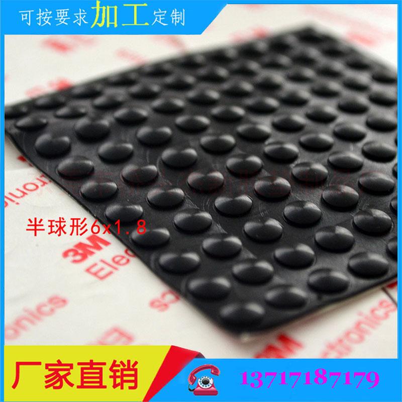 生产定制黑色半球形3M防滑硅胶垫6*1.8 防滑防震硅胶垫8*1.8 透明防撞玻璃胶垫