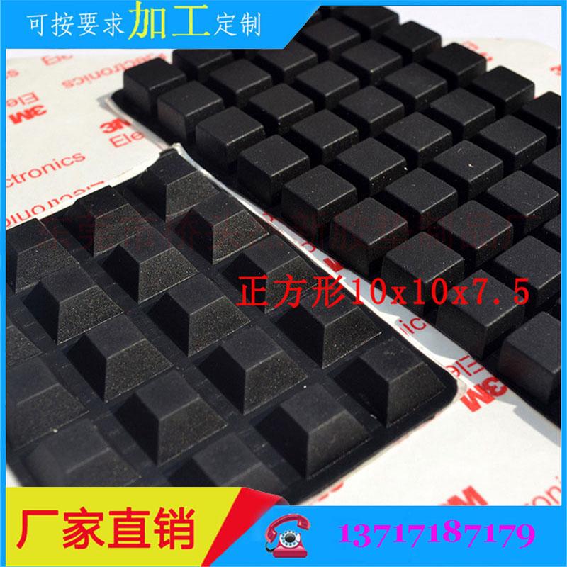 厂家直销3M黑色梯形硅胶垫 3M自粘式梯形硅胶脚垫 耐磨防滑脚垫