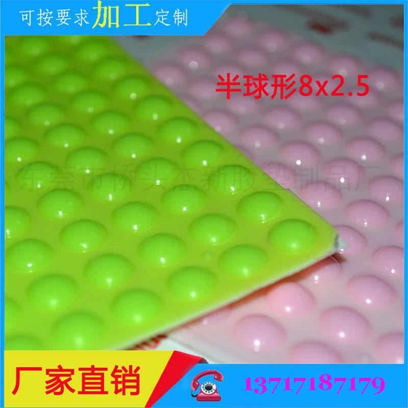 现货供应绿色半球形硅胶垫 3M强粘半球形 防滑透明背胶硅胶垫