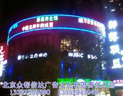 宣传栏护栏制作公司,楼顶发光,大型灯箱制作