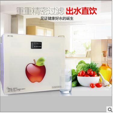 新款家用壁挂台式五级能量厨下弱碱RO净水