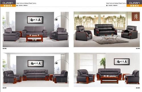 沙发,欧曼家具,沙发电话图片
