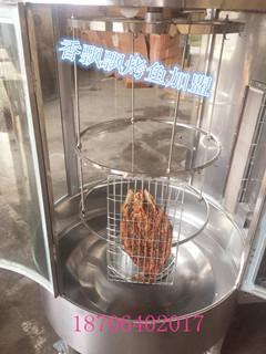 立式香飘飘旋转醉炉烤鱼图片