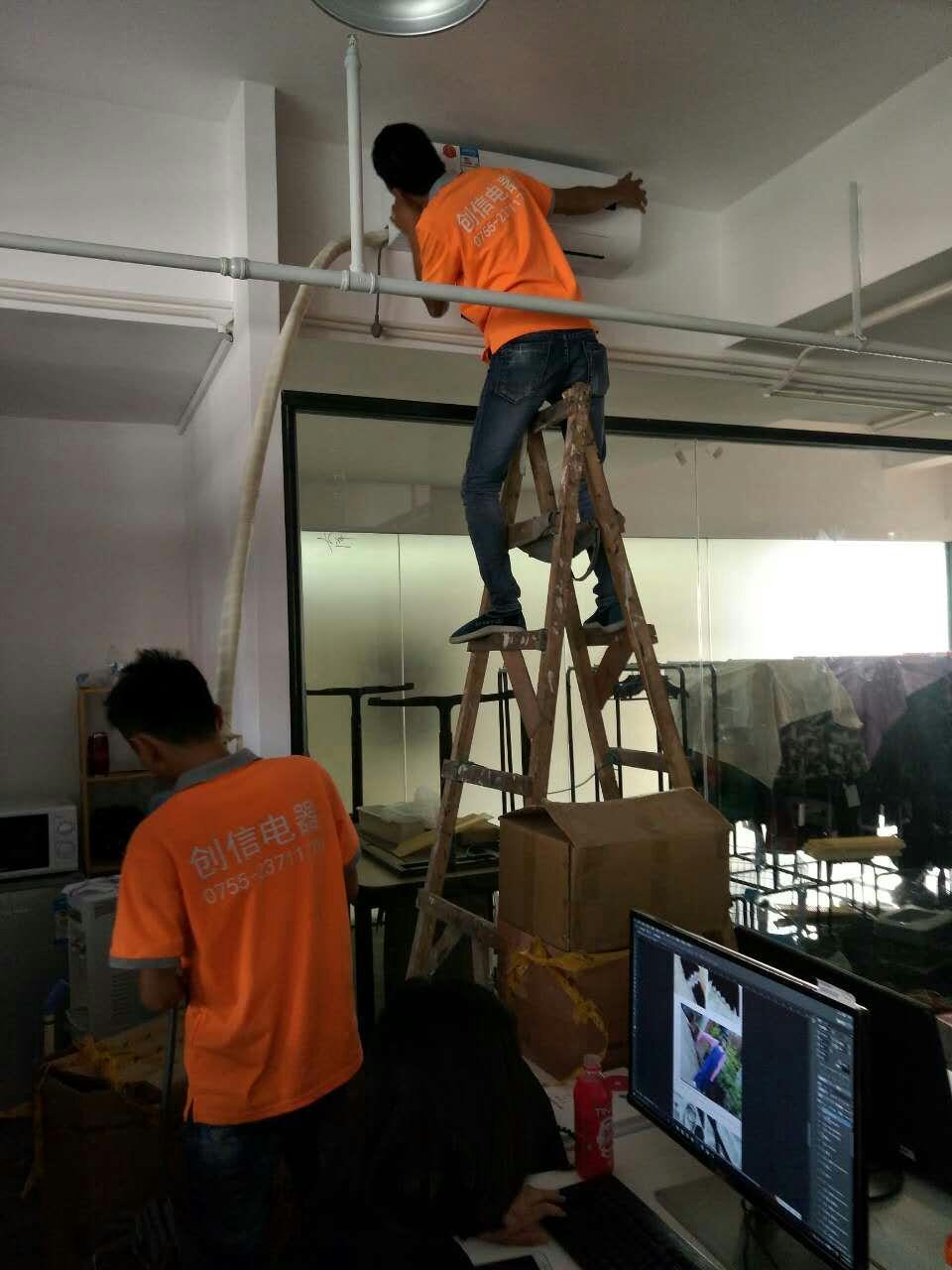 深圳创信电器专业维修清洗中央空调 家用空调专业拆装上门服务价格
