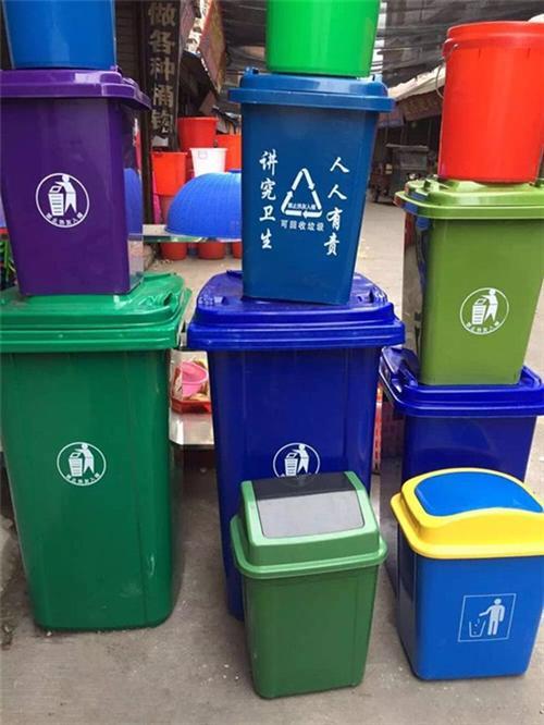 耒阳垃圾桶,湖南金盛塑料厂,分类垃圾桶