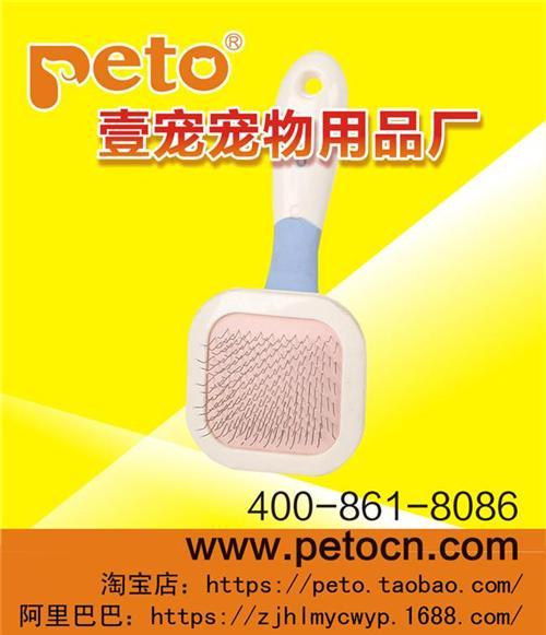 宠物清洁用品|镇江壹宠宠物|宠物清洁用品供应商