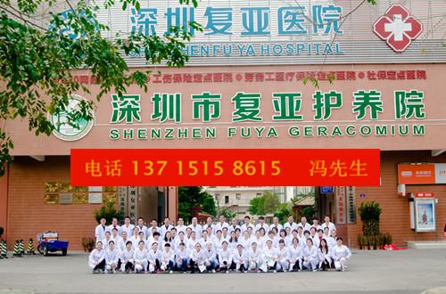 深圳养老院老人生活照料护理服务