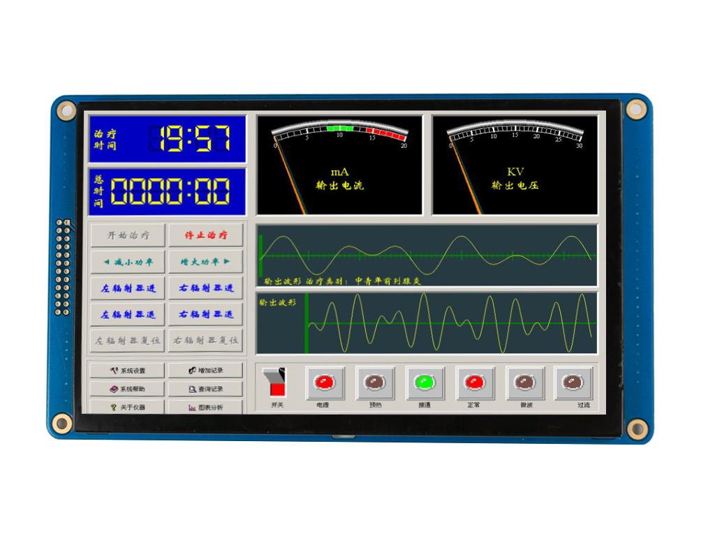 显示器件 lcd系列产品 7寸并口串口800480工业级彩屏带控制板可配带