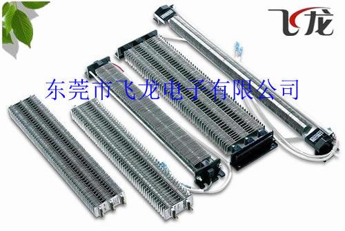 飞龙汽车PTC电加热器安装方便