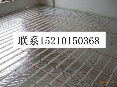 朝阳地暖安装专业北京朝阳地暖公司