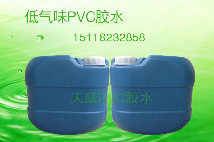 河北PVC圆筒胶水,手工PVC胶盒胶水供应