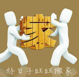 深圳搬家 写字楼搬迁 长短途搬家