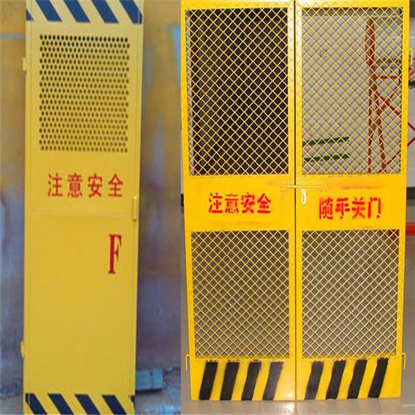 安徽1.8米高建筑工地电梯安全门厂家直销
