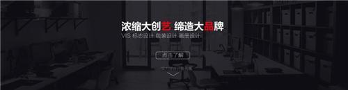 南阳服装辅料生产_超创生产厂家_服装辅料生产设计