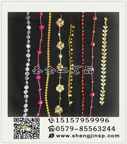 ABS连线珠,连线珠,圣金工艺品质量放心(查看)