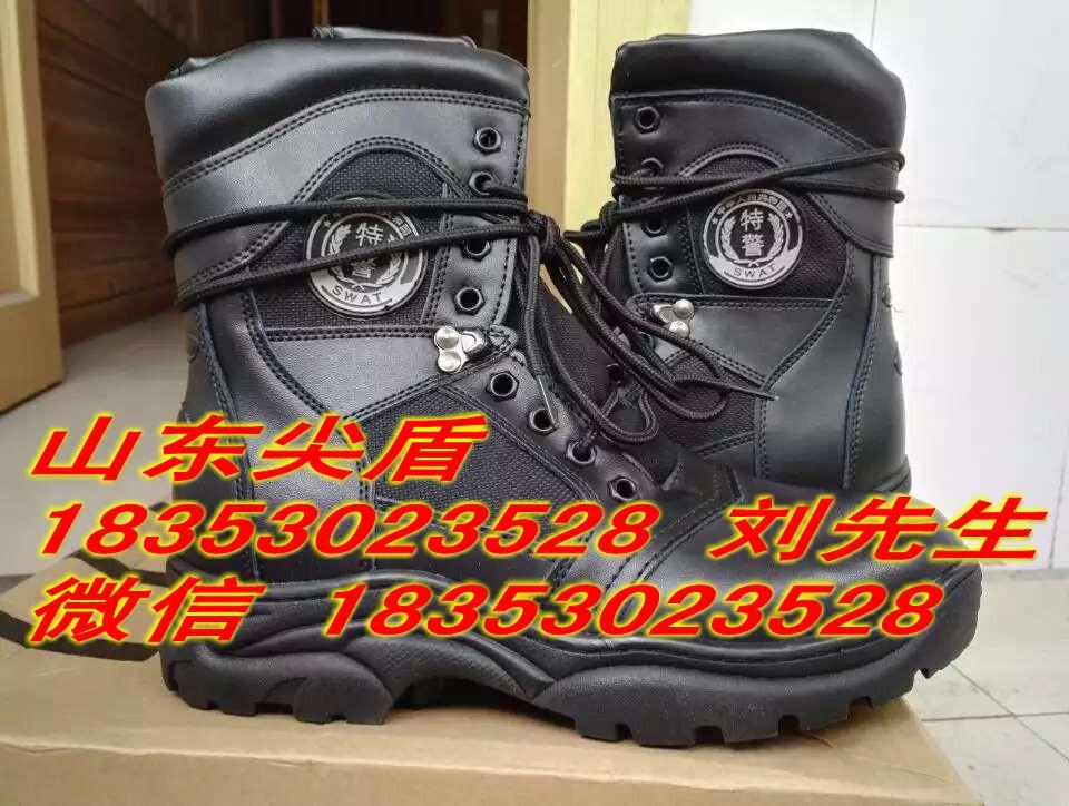 菏泽公安保暖皮鞋国标供应厂家直销