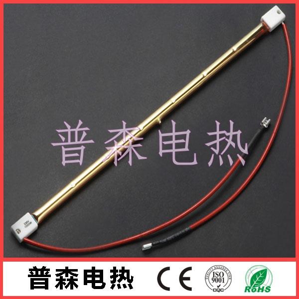 质量好的卤素石英加热管镀金电热管供应商