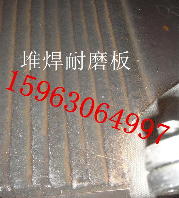 6+6耐磨双金属板销售总代直销,好用的是8+6耐磨板,逃之夭夭2016