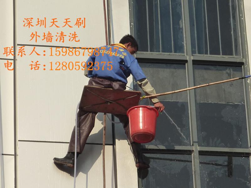 深圳西乡高空清洗宝安外墙清洗公司安全可靠