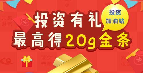 北京房屋抵押贷款担保