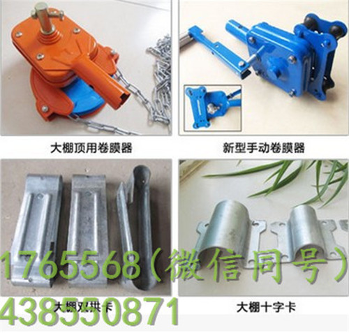 伟宸牌厂家直销涡轮卷膜器 电动卷膜器安装 大棚自动卷膜机