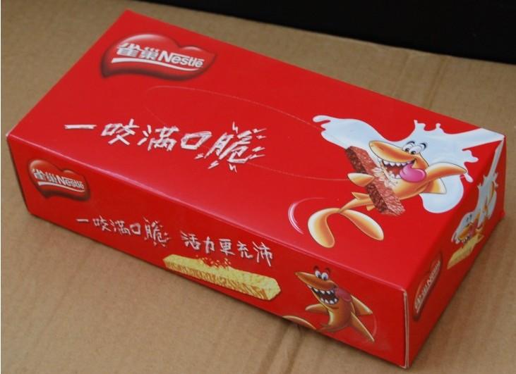 广州定做广告纸巾,礼品纸巾,促销纸巾