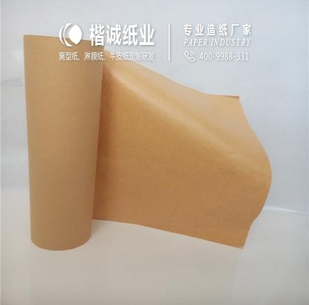 平板工业离型纸生产基地 楷诚纸业专业定制