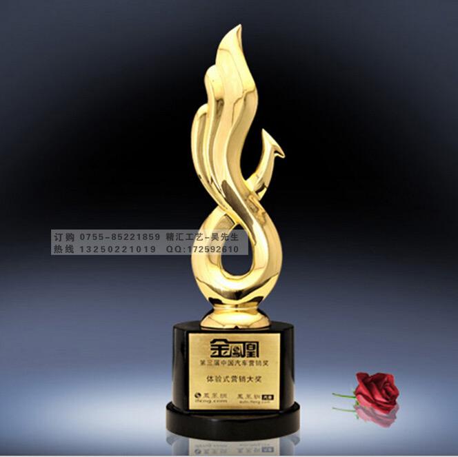 广州金属合金奖杯开模定做厂家,凤凰奖杯,广州金属奖杯奖牌奖章制作厂家
