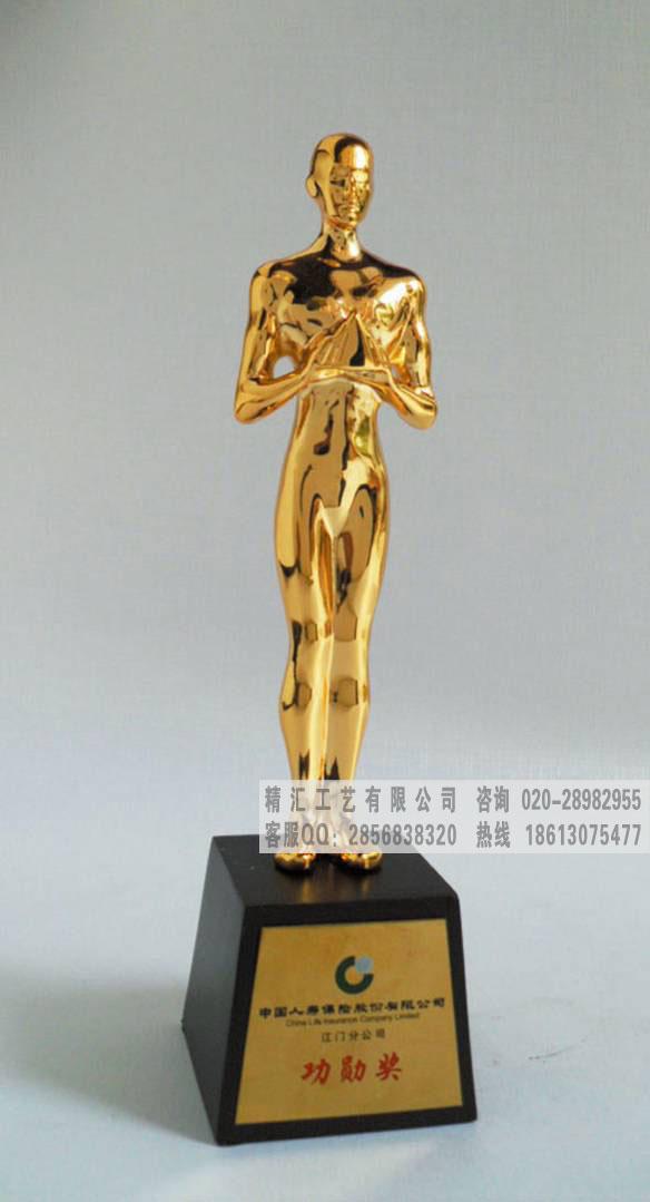 广州电影学院表彰奖杯订做,奥斯卡奖杯批发价格