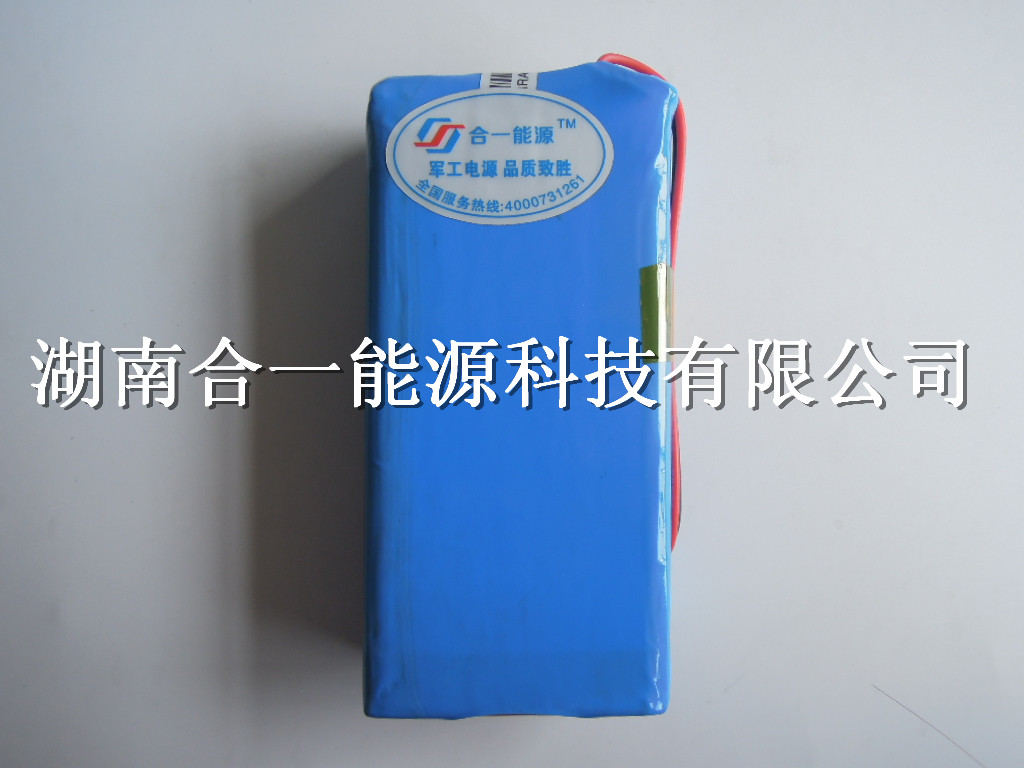 HYLC7355112超低温锂离子电池供应
