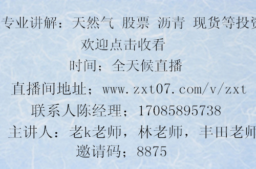 没有专业知识,现货交易怎么赚钱--徐州沥青基础知识