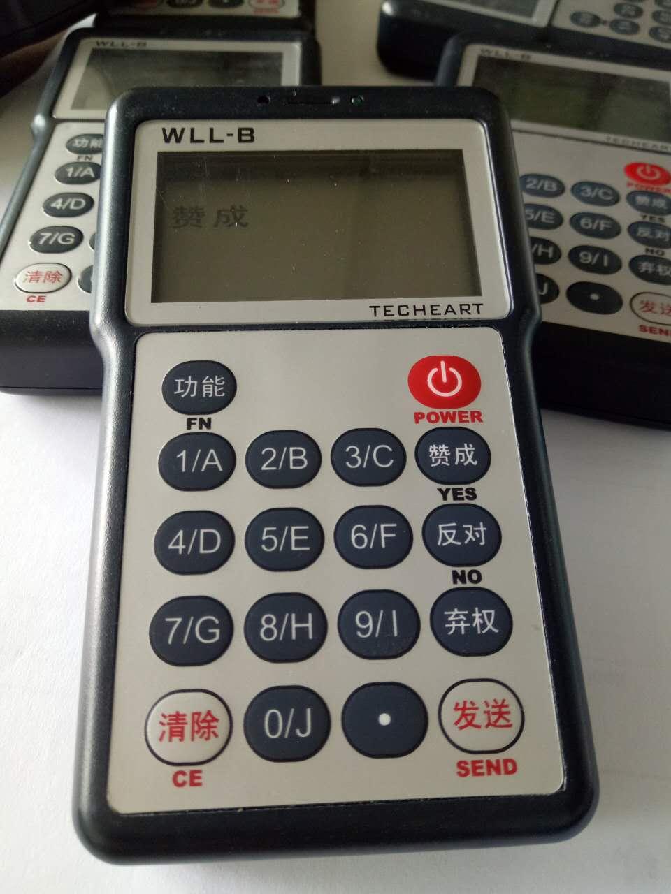 投票器供应厂家直销,表决器答题器现货供应
