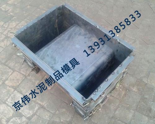 保定京伟模具厂家专业制造排水沟模具预制排水沟模具