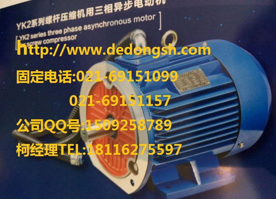 上海德东FAD35-4方形节能排气扇
