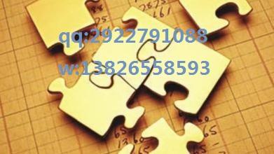 源中瑞区块链技术数字货币交易所系统开发