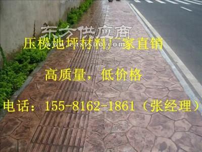 永州市压模地坪材料厂家 15581621861 艺术压印地坪施工 金刚砂耐磨地坪