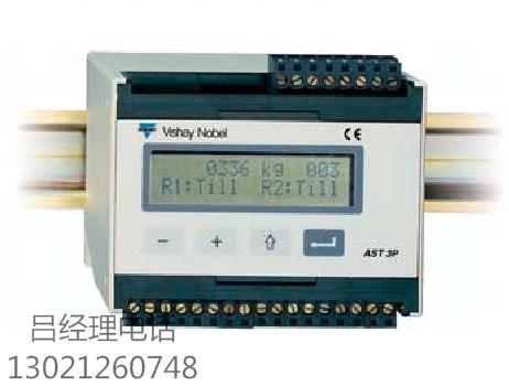 重量信号变送器 诺贝尔 WST3 威世NOBEL