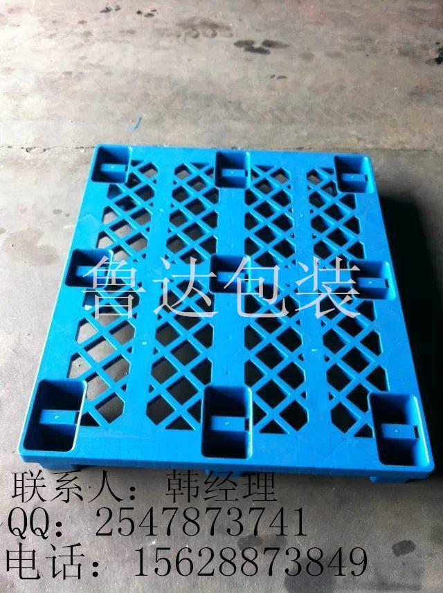 山东托盘塑料托盘生产厂家--鲁达包装