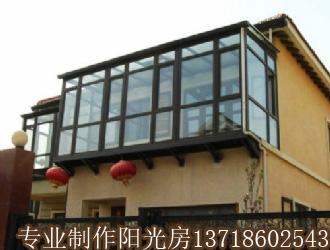 北京陽光房色彩搭配與選擇。