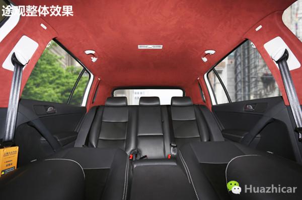 长沙华志汽车内饰改装 大众途观座椅包真皮 汽车顶棚翻新真皮门板订做