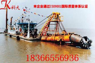 国产绞吸式挖泥船优秀品牌,科大系列河道挖泥船