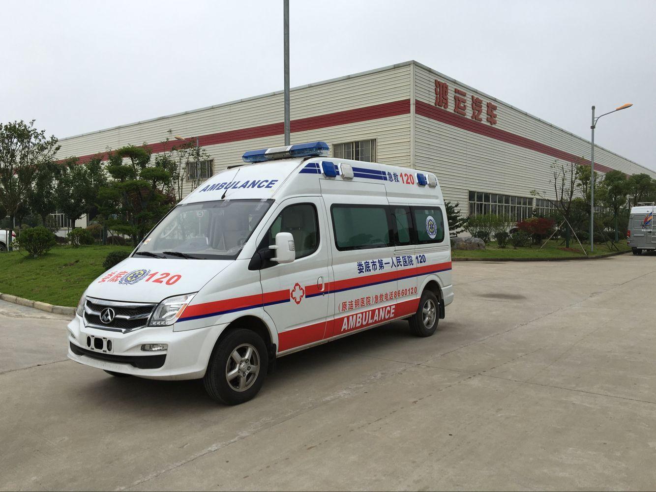 宏运牌上汽大通V80长轴救护车厂家直销救护车价格
